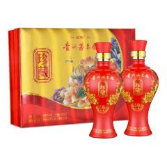 52°贵州茅台镇50珍藏礼盒500ml(2瓶装)