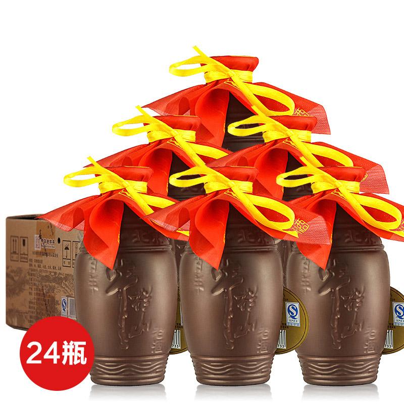 38°牛栏山百年老酒125ml(24瓶整箱装)