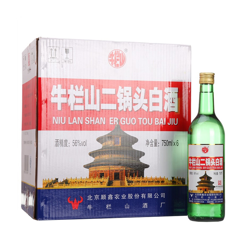 56°牛栏山二锅头(大美)750ml(6瓶装)