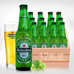 进口喜力啤酒荷兰Heineken赫尼根啤酒330ML(12瓶装)