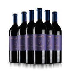 王朝(Dynasty)悦彩美乐至尚干红葡萄酒 750ml *6瓶国产整箱装红酒