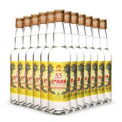 53°金门高粱酒 黄金龙台湾白酒整箱500ml(12瓶装)