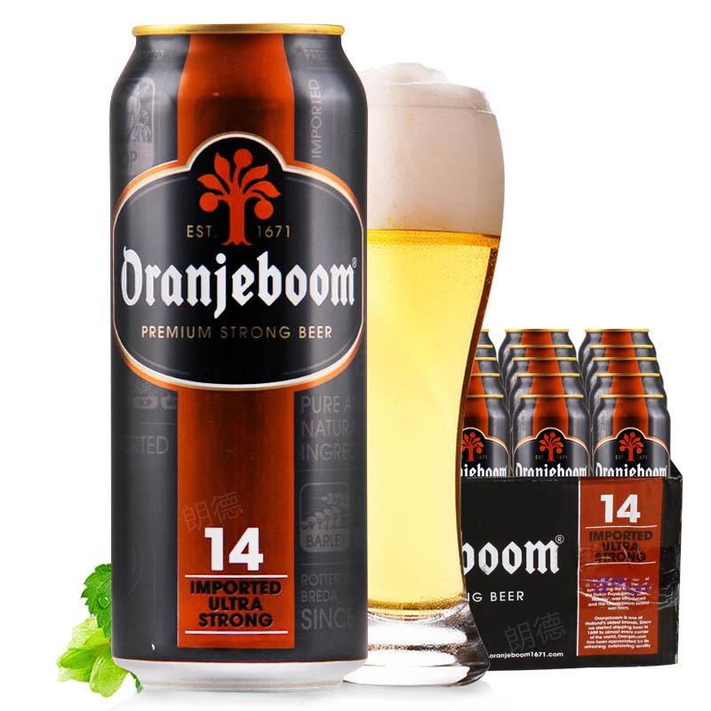 进口烈性啤酒橙色炸弹14度烈性啤酒500ml(24听装)