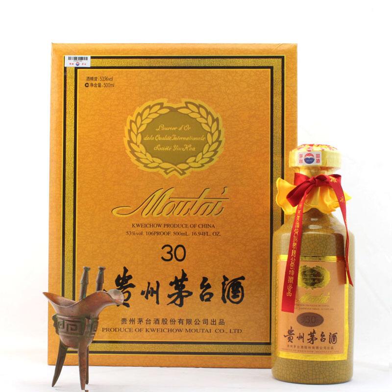 53°茅台三十年30年陈酿年份酒礼盒500ml(2012年或更早年份)