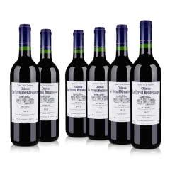 法国栢乐伊庄园红葡萄酒750ml(6瓶装)