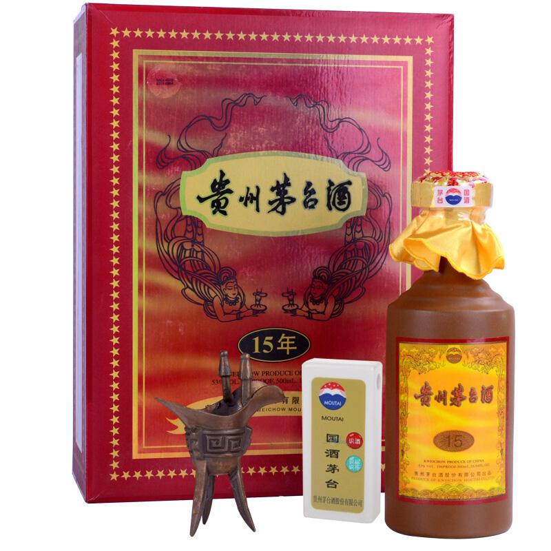 53°茅台十五年15年陈酿年份酒礼盒500ml(2008年或更早年份)