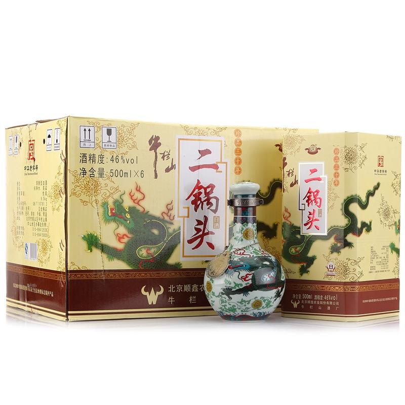 46°牛栏山二锅头珍品三十青龙500ml(6瓶装)