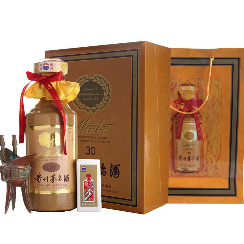 53°茅台三十年30年陈酿年份酒礼盒500ml(2008年或更早年份)