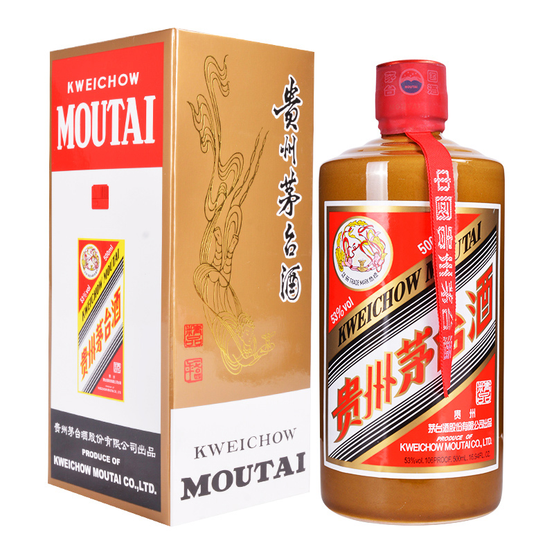53°贵州茅台酒飞天茅台(精品)500ml酱瓶茅台