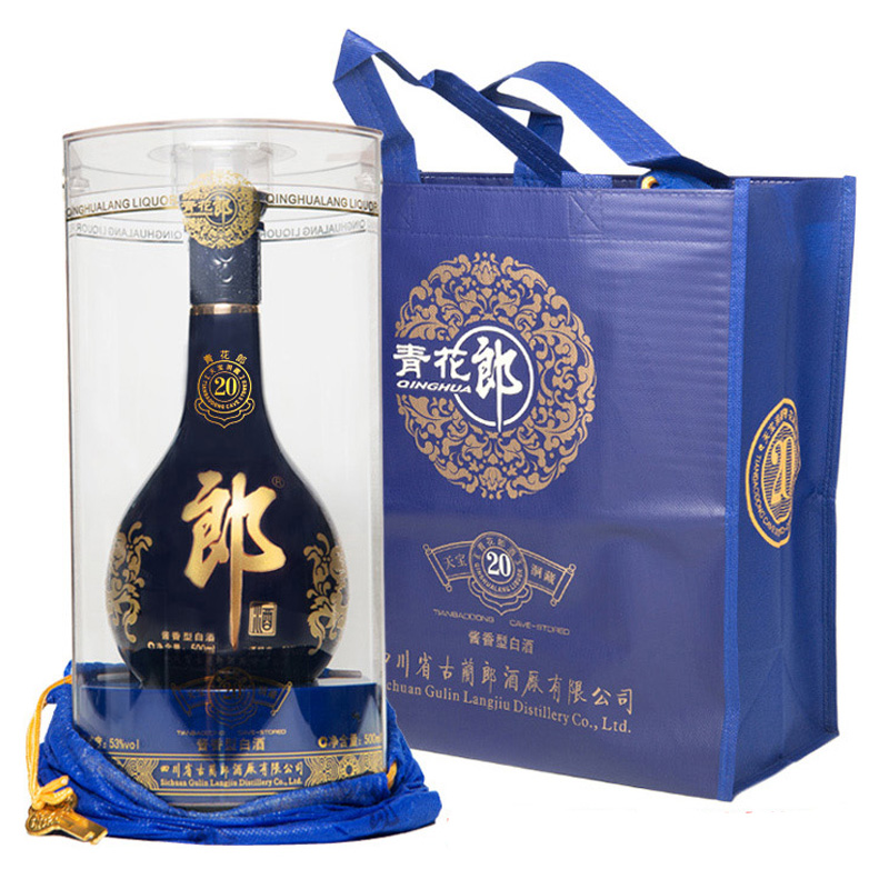 53°郎酒青花郎20(500ml2012年生产的老酒)