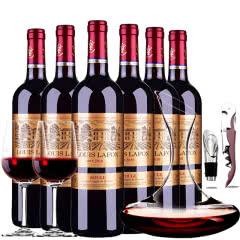 路易拉菲2010珍酿原酒进口红酒窖藏干红葡萄酒 6支整箱送醒酒器装750ml*6