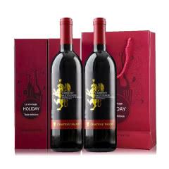 法国原酒进口 珍酿干红葡萄酒 750ml*2支 礼盒