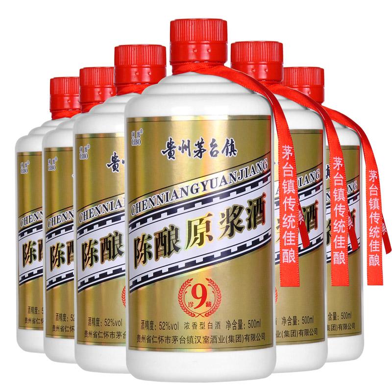 52°茅台镇陈酿原浆珍藏9  500ml(6瓶装)