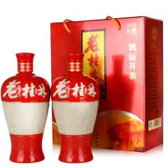 46°桂林三花酒老桂林米香型白酒红尊礼盒装500ml(2瓶装)