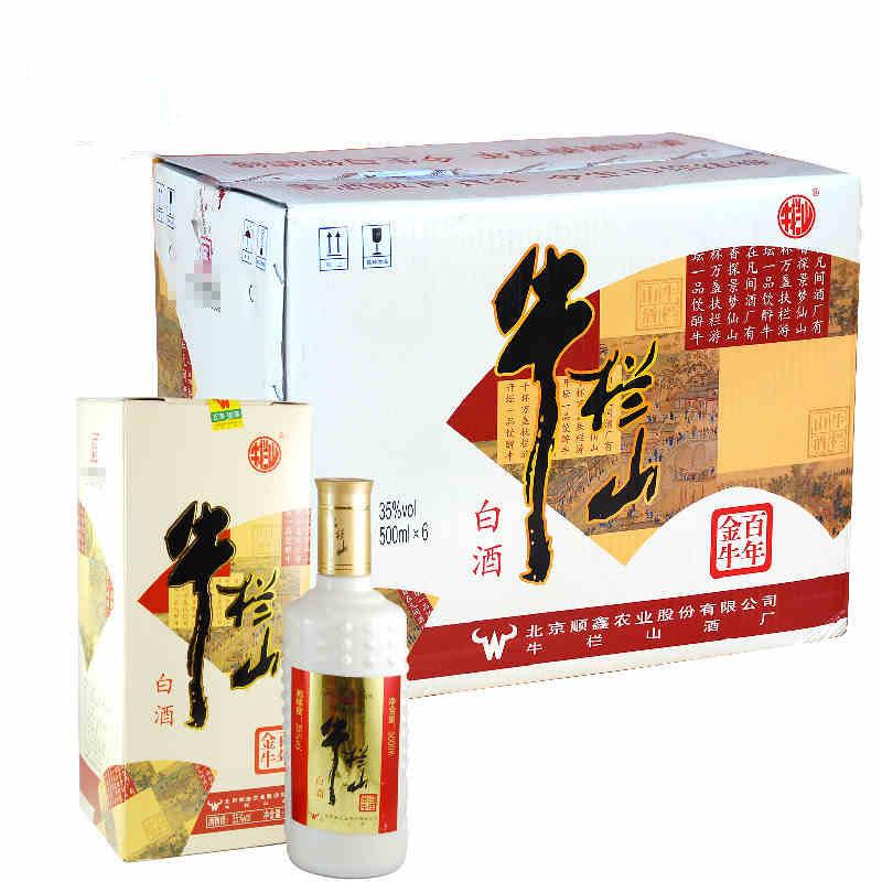 【老酒特卖】35°牛栏山百年金牛500ml(6瓶整箱装)