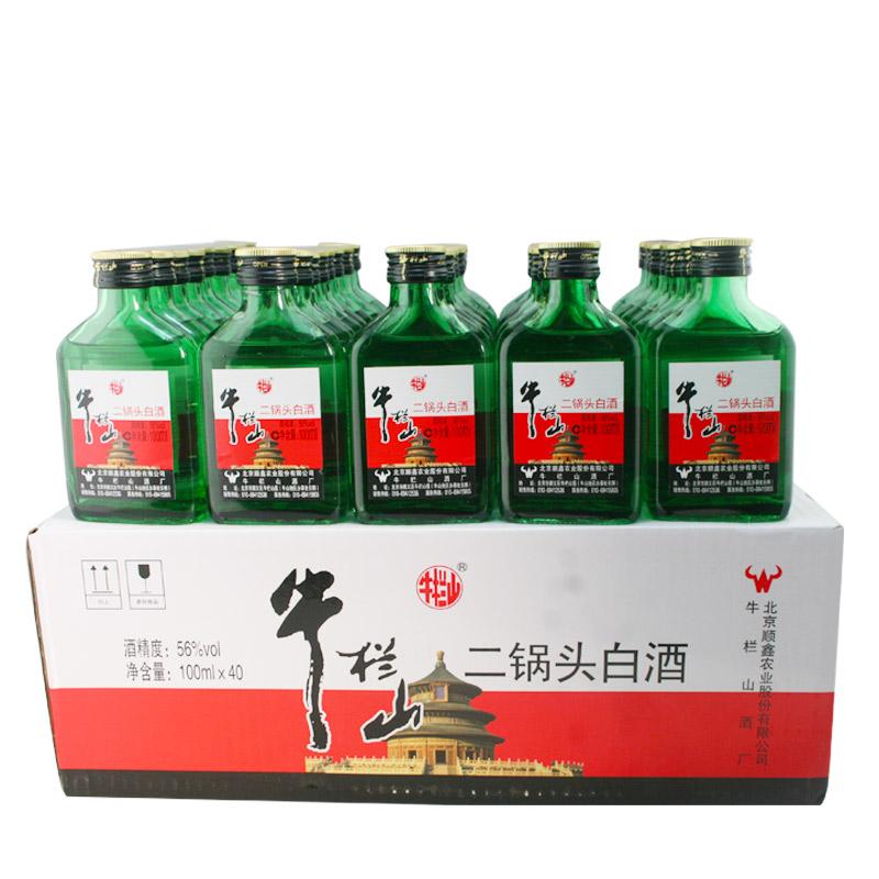 56°牛栏山二锅头小绿瓶  100ml*40瓶(整箱装)