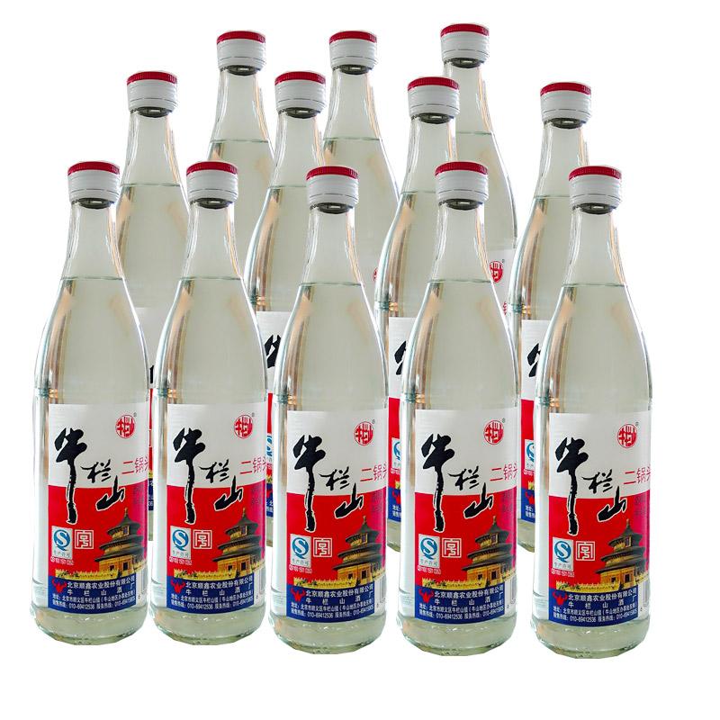 56°牛栏山二锅头白瓶500ml*12瓶装