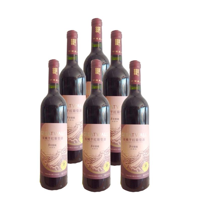 长城干红葡萄酒5年窖藏赤霞珠750ml*6(整箱装)