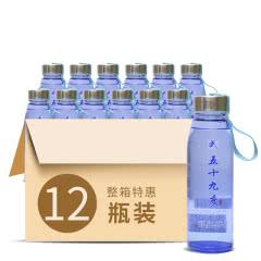 59°武酒雷打滚浓香型白酒300ml(12瓶装)
