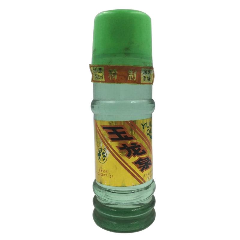 50°玉龙泉500ml (1991年)