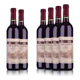 红酒整箱中国沙城长城特酿三年解百纳干红葡萄酒750ml(6瓶装)