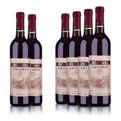 红酒整箱中国长城特酿三年解百纳干红葡萄酒750ml(6瓶装)