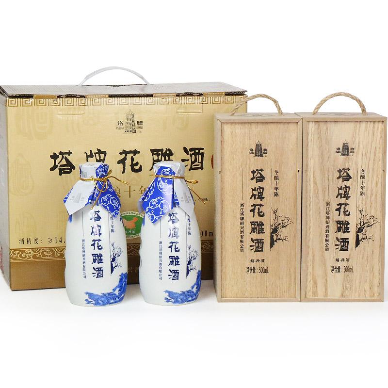 绍兴黄酒塔牌木盒十年花雕冬酿酒半干整箱500mlx6