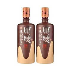 39°兰陵贡酒1000ml(双瓶装)