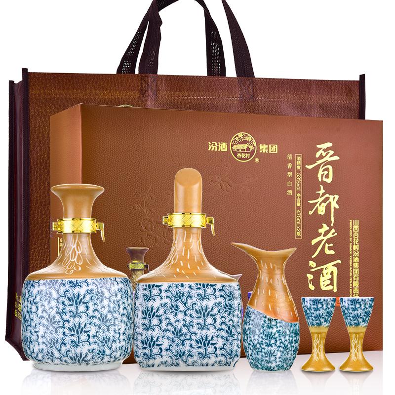 53°汾酒晋都老酒475ml礼盒装
