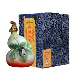 59°汾酒集团 典藏原浆 葫芦造型 瓷瓶酒 摆件2.5L