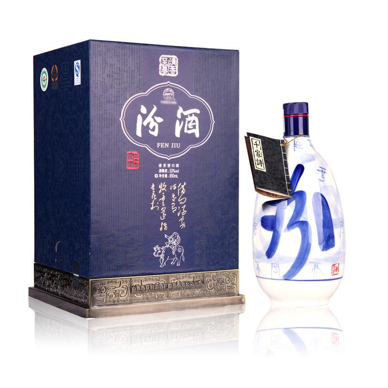 53度青花瓷汾酒30大兰花礼盒850ml