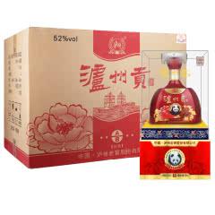 52°泸州老窖股份A8泸州贡礼盒整箱白酒500ml(6瓶装)