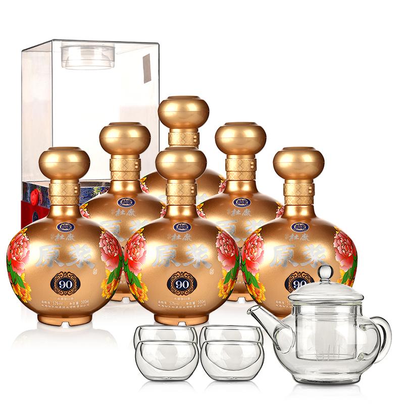 52°白水杜康原浆(90)500ml*6+茶具五件套
