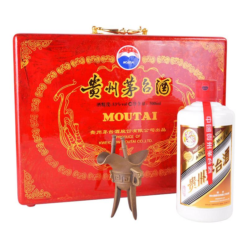 53° 贵州茅台酒(大木漆珍品) 500ml 礼盒