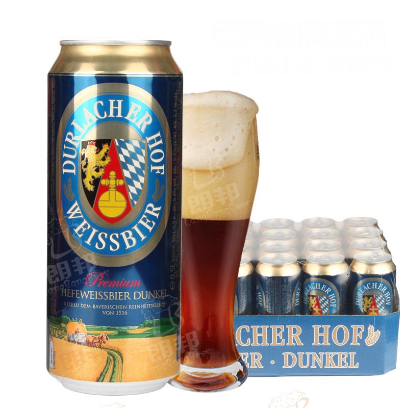 德国进口啤酒德拉克小麦黑啤酒500ML(24听装)