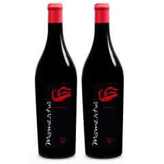 西班牙原瓶进口云图经典干红葡萄酒VP级别红色款赤霞珠红酒750ml*2送开酒器