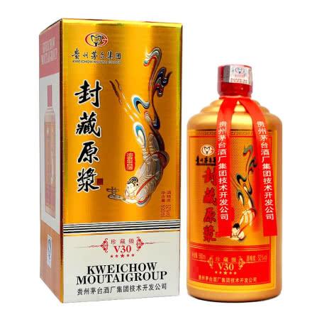 52度贵州茅台集团封藏原浆V30珍藏级500ml (单瓶)