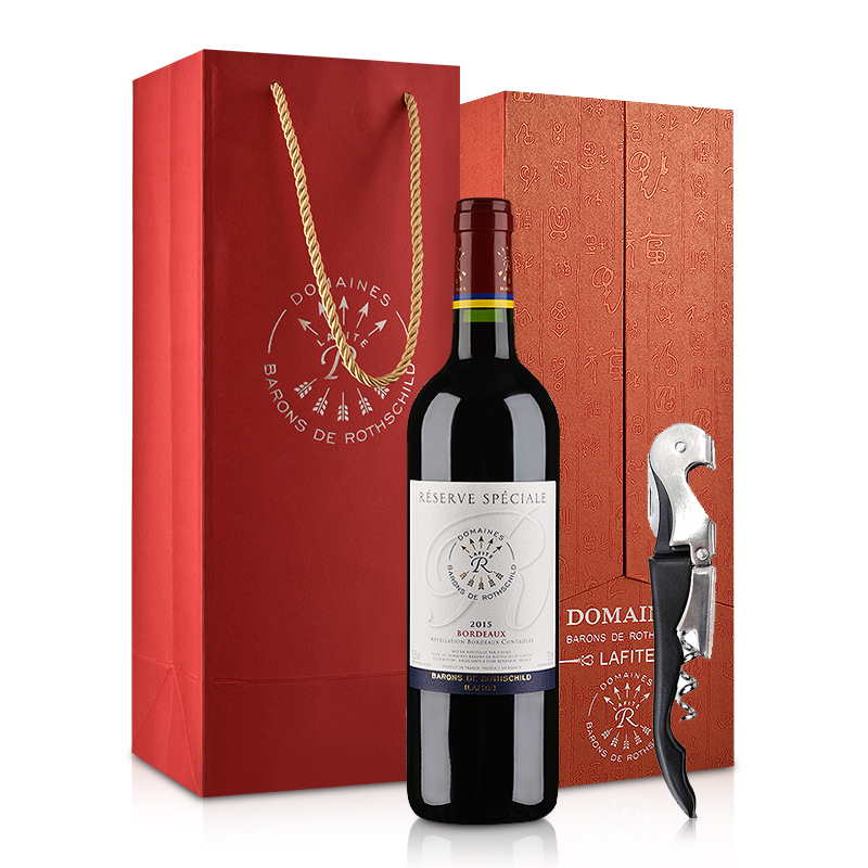 【礼盒】法国拉菲特藏波尔多法定产区红葡萄酒750ml单支礼盒(ASC正品行货)+嘉年华黑珍珠海马酒刀