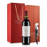 法国拉菲特藏波尔多法定产区红葡萄酒750ml单支礼盒(ASC正品行货)+嘉年华黑珍珠海马酒刀