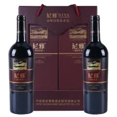 【礼品礼盒装】尼雅赤霞珠干红葡萄酒750ml(2瓶装)