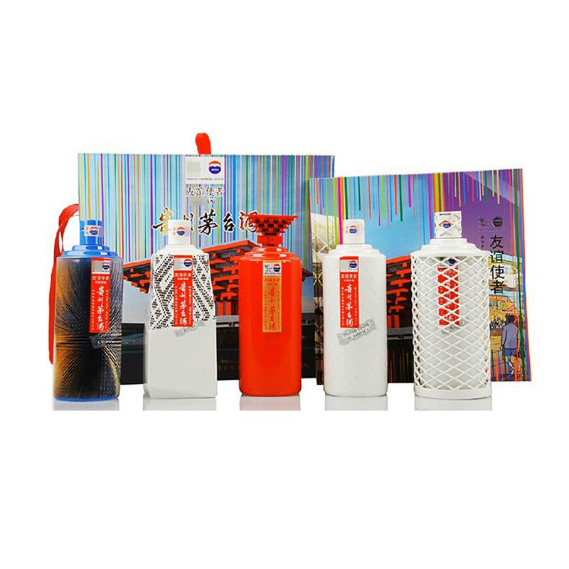 53°贵州茅台酒(上海世博友谊使者)500ml(5瓶装)礼盒装收藏纪念酒