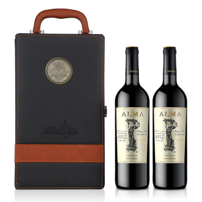 【礼品礼盒装】西班牙原瓶进口红酒奥玛干红葡萄酒750ml*2双支皮盒