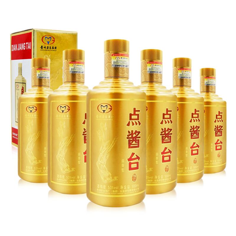 53°贵州茅台集团白金酒公司点酱台酒500ml(6瓶装)
