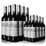 买一箱送一箱 法国嘉特干红葡萄酒750ml*6 法国原瓶进口