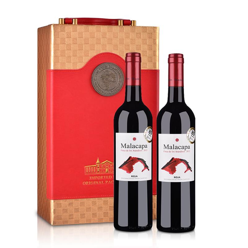 西班牙里奥哈(原瓶进口)白鹭湖山脉干红葡萄酒750ml(帕克89分) *2(礼盒装)