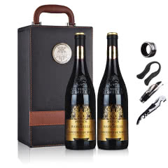 【礼品礼盒装】法国原瓶进口红酒哈姆雷王子AOP干红葡萄酒750ml*2 双支皮盒装