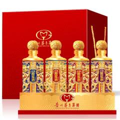 52°贵州茅台(集团)白金酒 白金原浆酒V90 500mL*4瓶 礼盒