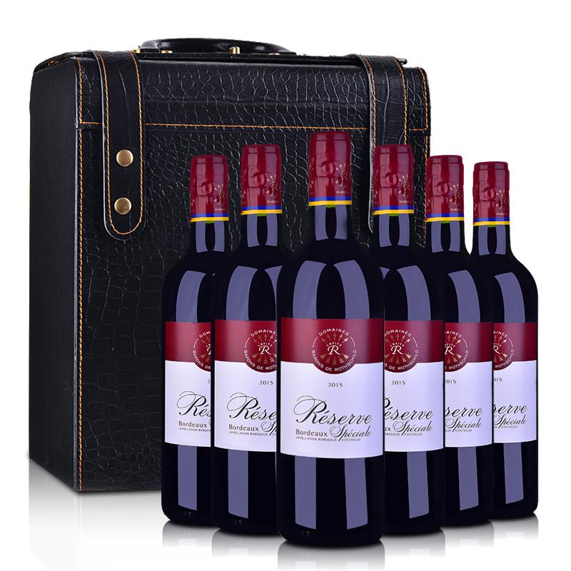 法国红酒拉菲珍藏波尔多红葡萄酒750ml6支装鳄鱼纹礼盒