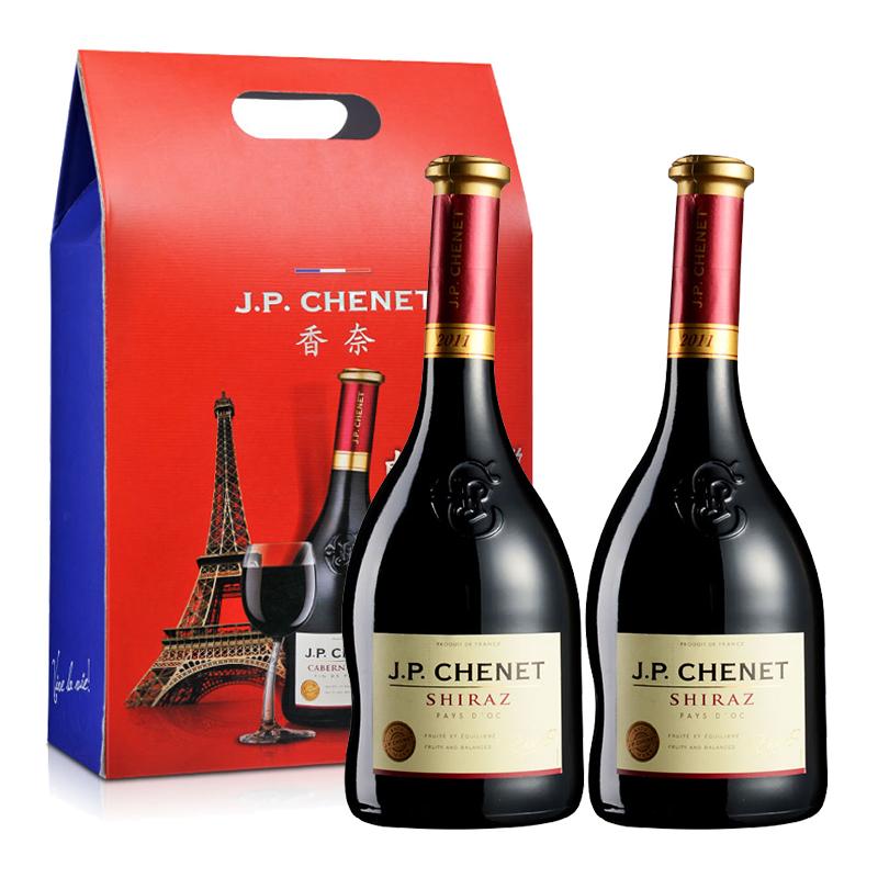 法国红酒香奈西拉干红葡萄酒750ml双支礼盒套装