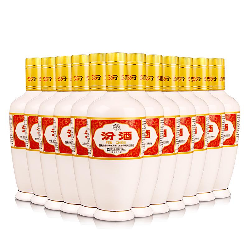 53°汾酒杏花村出口瓷汾500ml清香型白酒整箱(12瓶装)